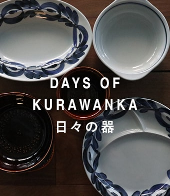 DAY OF KURAWANKA